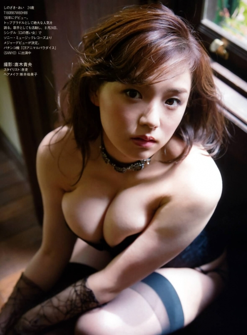 篠崎愛 31