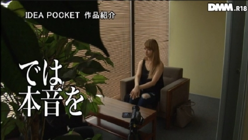 ティア AV女優 15