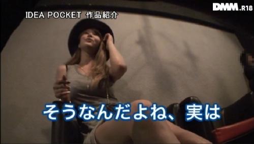 ティア AV女優 20