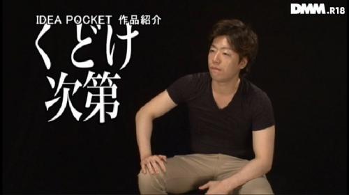 ティア AV女優 21