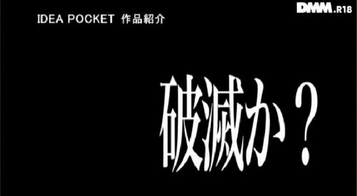 ティア AV女優 33