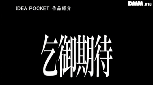 ティア AV女優 35