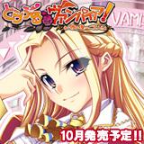 VAMP__banner_f_1.jpg