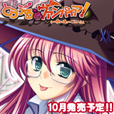 VAMP__banner_f_3.jpg