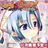 VAMP__banner_f_4.jpg