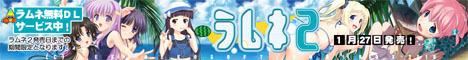 banner468_60.jpg