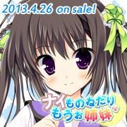 naimono_kazuha_sns.jpg