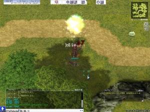 screenFrigg385.jpg