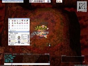 screenFrigg531.jpg