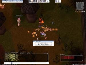 screenFrigg538.jpg