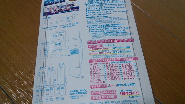 IMG_20151126_223457.jpg