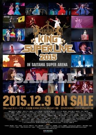 KSL_poster.jpg