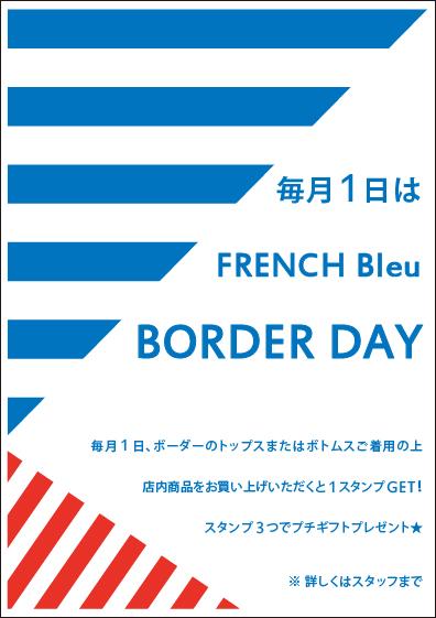 borderday-blog_20151130124338314.jpg