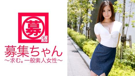 【ARA】募集ちゃん 106 くるみ 20歳 保育士 1