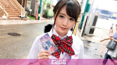 【ナンパTV】コスプレカフェナンパ 09 in 元住吉 チームN ゆきね 22歳 アルバイト 1
