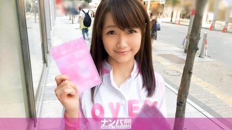 【ナンパTV】コスプレカフェナンパ 11 in 新宿 あやね 20歳 専門学生 1