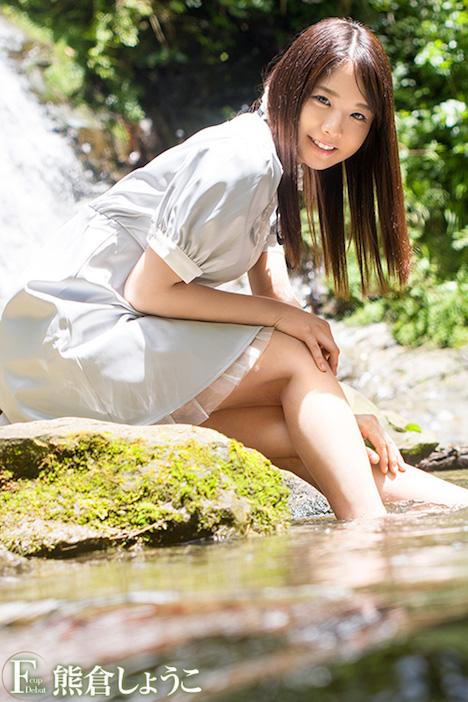 【新作】新人 プレステージ専属デビュー 熊倉しょうこ 02