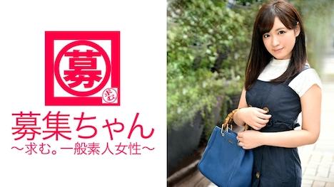 【ARA】募集ちゃん 114 みゆき 19歳 花屋アルバイト 1