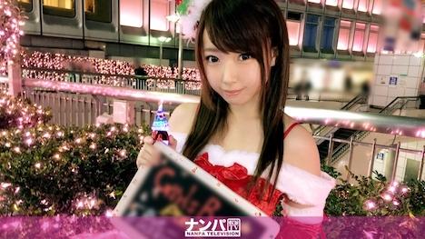 【ナンパTV】クリスマスナンパ 03 in 新宿 みき 20歳 ガールズバー 1