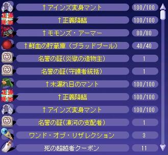 ナヤ 記念箱開封1(オーバーロード)