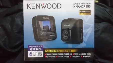 KNA-DR350.jpg