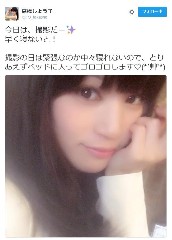 takasho160524.jpg