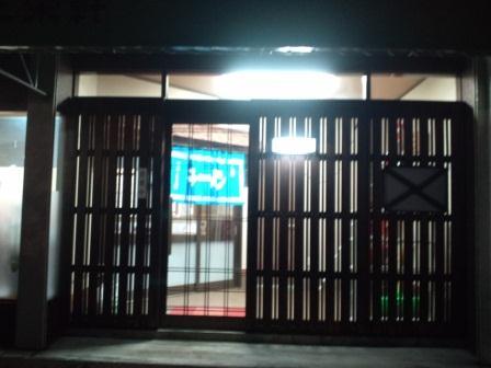 三栄軒113001