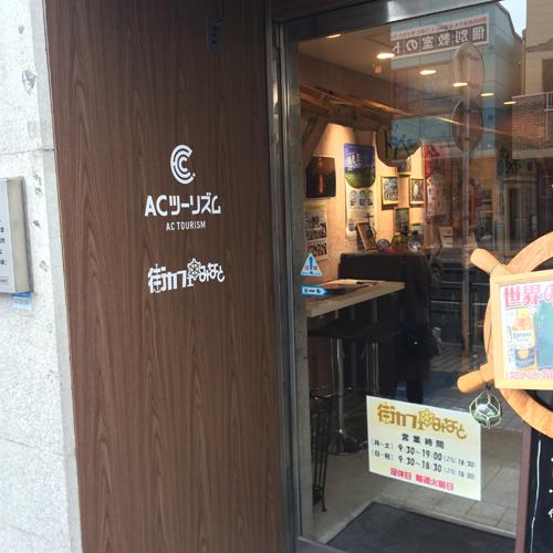 街カフェみなと_1