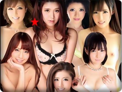 【無修正・オムニバス】【中出し】極上人気女優12名がアポなし即ハメ地獄で絶叫絶頂!