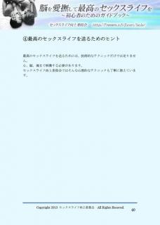 image40.jpg