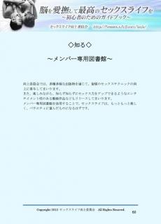 image60.jpg