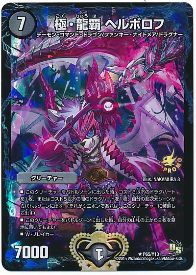 card100021622_1.jpg