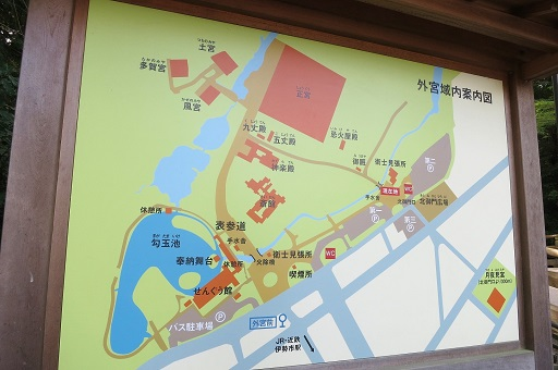 11-8外宮地図