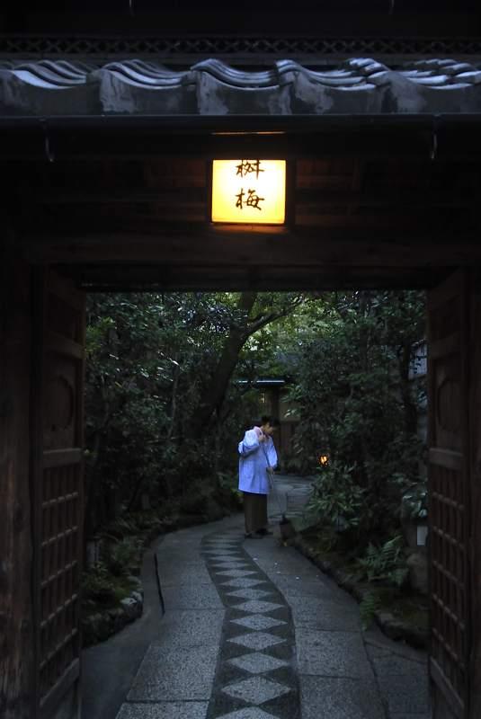 kyoto201511_6578take1b.jpg