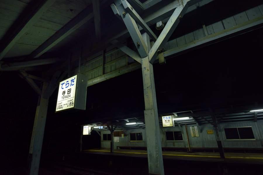 toyama201511_6246take1b.jpg
