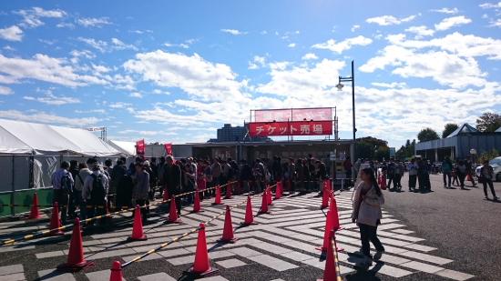 2015東京ラーメンショー (2)