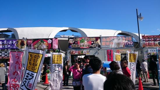 2015東京ラーメンショー (5)
