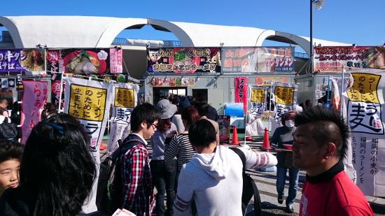 2015東京ラーメンショー (9)