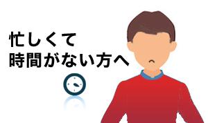 マエストロ画像_convert_20121010200350