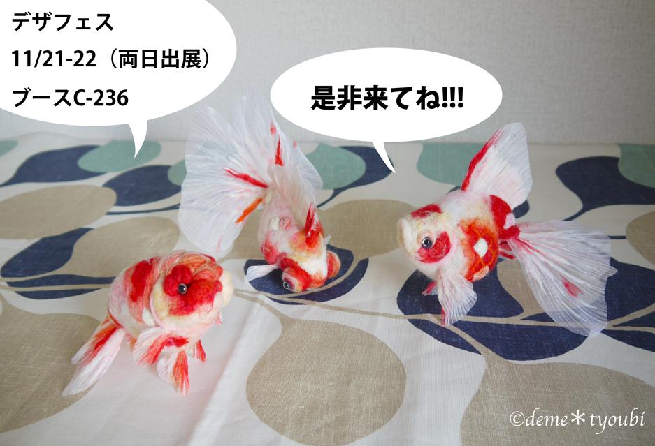 sakurakei