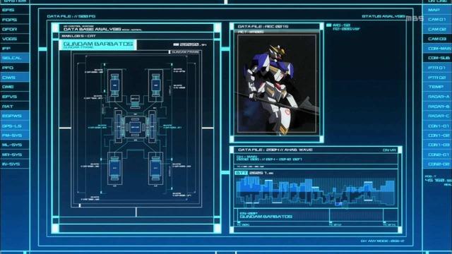 5 データ画面 ガンダム