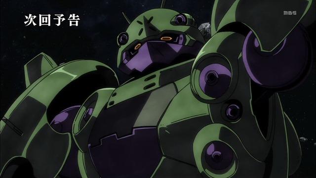 10 予告 敵モビルスーツ ガンダムグシオン
