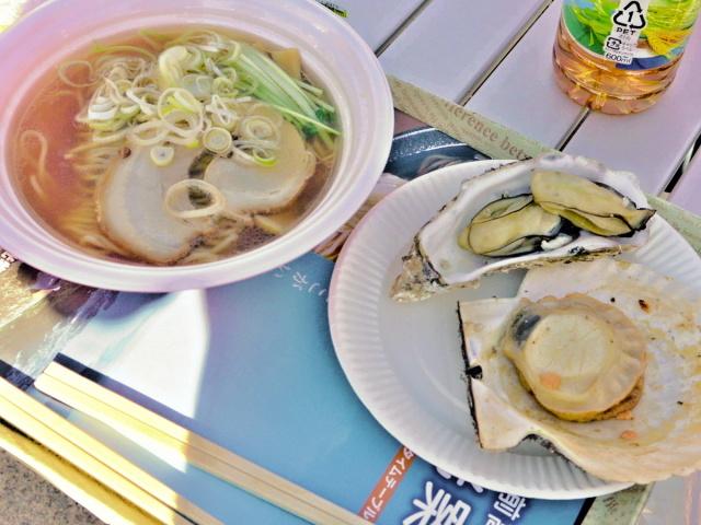 黒船 × 百麺