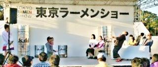 東京ラーメンショー2015 第一幕  (11)
