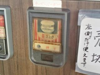 オートレストラン 鉄剣タロー (8)