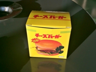 オートレストラン 鉄剣タロー (9)
