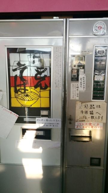 オートレストラン 鉄剣タロー (12)