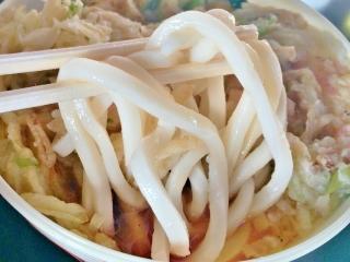オートレストラン 鉄剣タロー (15)