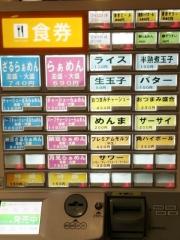 らぁめん ほりうち 新橋店 (6)