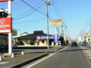 ゆで太郎 深谷萱場店 (1)